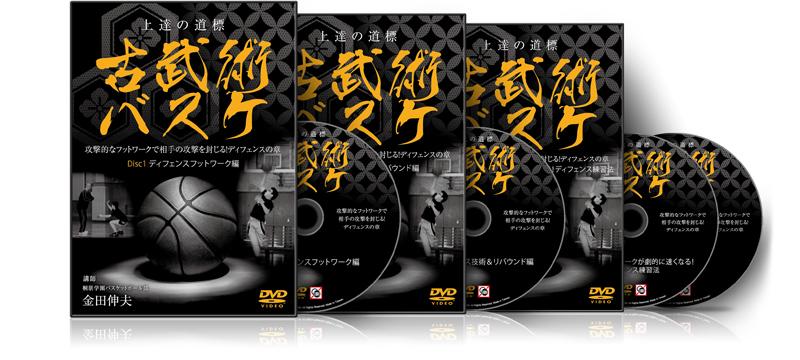 dvd_set